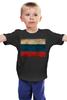 """Детская футболка классическая унисекс """"Россия"""" - страны, россия, russia, родина"""
