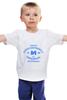 """Детская футболка классическая унисекс """"Мужская мами"""""""