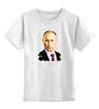 """Детская футболка классическая унисекс """"Владимир Путин"""" - россия, russia, путин, президент, putin"""