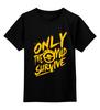 """Детская футболка классическая унисекс """"Only the mad Survive (Mad Max)"""" - mad max, безумный макс, только безумец выживет, бешеный макс, дизельпанк"""