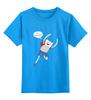 """Детская футболка классическая унисекс """"Я моряк"""" - adventure time, время приключений, finn, финном и джейком"""