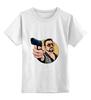"""Детская футболка классическая унисекс """"WalterSobchak"""" - большой лебовски, big lebowski, walter sobchak, волтер собчак"""