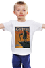 "Детская футболка ""Lordran Poster"" - dark souls, lordran, дарк соулс, тёмные души"