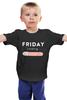 """Детская футболка """"Пятница загружается"""" - sex, пятница, friday, porn, кондом"""