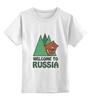 "Детская футболка классическая унисекс ""Welcome to Russia"" - bear, медведь, россия, welcome to russia"