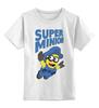 "Детская футболка классическая унисекс ""Super Minion"" - супер, миньон, minion"