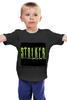 "Детская футболка ""Сталкер"" - сталкер, stalker"