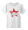 """Детская футболка классическая унисекс """"Оружие Победы! — Т-34"""" - звезда, победа, 9 мая, оружие, танк"""