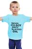 """Детская футболка """"brown-eyed boy"""" - смешные, brown-eyed boy, для пар"""