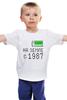 "Детская футболка ""на Земле с 1987"" - на земле с 1987"