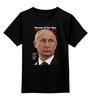 """Детская футболка классическая унисекс """"Putin"""" - putin, russia, президент, путин, россия"""