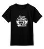 """Детская футболка классическая унисекс """"Young, wild and Free"""" - дикий, young, free, молодой, свободный"""