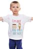 """Детская футболка """"i'm hot"""" - смешные, с надписями"""