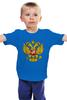 """Детская футболка """"Российский герб"""" - россия, герб, russia"""
