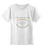 """Детская футболка классическая унисекс """"Мужская финансовый университет"""""""