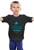 """Детская футболка """"Heisenberg"""" - во все тяжкие, breaking bad, meth, heisenberg, cook"""