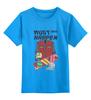"""Детская футболка классическая унисекс """"Назад в Будущее (Back to the Future)"""" - назад в будущее, back to the future, 2015, must happen"""
