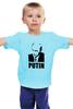 "Детская футболка ""Putin"" - россия, russia, путин, президент, putin"