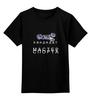 """Детская футболка классическая унисекс """"Мастер спорта"""" - спорт, парню, пауэрлифтинг, powerlifting, weightlifting, fitness"""