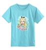 """Детская футболка классическая унисекс """"Алиса """" - дисней, алиса, alice in wonderland"""