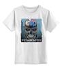 """Детская футболка классическая унисекс """"Terminator"""" - the terminator, арнольд шварценеггер, кино, терминатор, arnold schwarzenegger"""