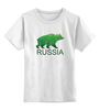 """Детская футболка классическая унисекс """"Россия, Russia"""" - медведь, мишка, русский, россия, russia"""