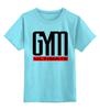 """Детская футболка классическая унисекс """"GYM ULTIMATE"""" - gym, мотивация, сила, стремление, спортзал"""