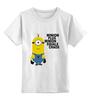 """Детская футболка классическая унисекс """"Миньоны Minions"""" - миньоны, minions"""
