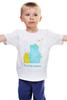 """Детская футболка """"Всегда рядом"""" - любовь, bear, романтика, вместе"""
