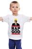 """Детская футболка """"Эминем, Бог Рэпа """" - eminem, эминем, бог рэпа, rap god"""