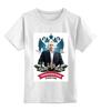 """Детская футболка классическая унисекс """" Главнокомандующий лучшей страны"""" - россия, путин, putin, designministry, главнокомандующий"""