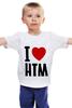 "Детская футболка классическая унисекс ""I LOVE HIM"" - heart, i love, love is"