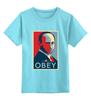 """Детская футболка классическая унисекс """"Путин (Obey)"""" - путин, президент, putin, повинуйся"""