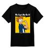 """Детская футболка классическая унисекс """"Мы можем сделать это!"""" - футурама, фрай, пропаганда, we can do it"""