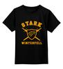 """Детская футболка классическая унисекс """"Старки (Starks)"""" - starks, игра престолов, старки, game of thrones"""