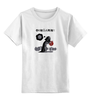 """Детская футболка классическая унисекс """"Star Wars - Дарт Вейдер - Ожидание/Реальность"""" - star wars, вейдер, звездные войны, темная сторона, дарт вейдер"""