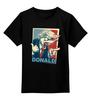 """Детская футболка классическая унисекс """"Дональд Трамп"""" - дональд трамп"""