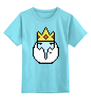 """Детская футболка классическая унисекс """"Ice King"""" - adventure time, время приключений, пиксельная графика, ice king"""