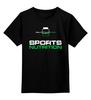 """Детская футболка классическая унисекс """"ФитПит.рф - Спортивное питание"""" - спорт, фитнес, спортивное питание"""