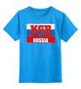 "Детская футболка классическая унисекс ""KGB - Russia"" - россия, russia, путин, кгб, kgb"