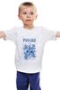 """Детская футболка """"Россия"""" - россия, russian, гжель, 12 июня, день россии"""
