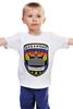 """Детская футболка классическая унисекс """"Диванные войска"""" - putin, диван, войска, диванные войска"""