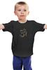 """Детская футболка классическая унисекс """"Мантра ОМ"""" - цветы, ом, буддизм, мантра, иероглиф"""