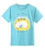 """Детская футболка классическая унисекс """"Тихий час"""" - медведь, sleep, мишка, домик, очки, сон, птицы, лес, природа, dreams"""