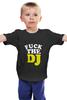 """Детская футболка классическая унисекс """"Fuck the dj"""" - музыка, dj, fuck, клуб, клубная, диджей"""