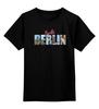 """Детская футболка классическая унисекс """"На память о Берлине, вариант 1-01"""" - граффити, ретро, сувенир, берлин"""