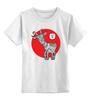 """Детская футболка классическая унисекс """"Символ 2015"""" - новый год, символ, 2015, коза, goat"""