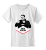 "Детская футболка классическая унисекс ""DMITRY ALENICHEV by DESIGN MINISTRY"" - москва, спартак, fcsm, spartak, фксм"