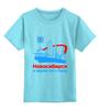 """Детская футболка классическая унисекс """"Новосибирск"""" - день города, я люблю этот город, новосибирск"""