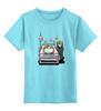 """Детская футболка классическая унисекс """"Властелин Колец"""" - властелин колец, lord of the rings"""